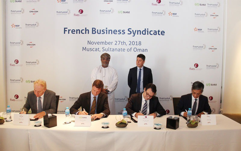Four leading French groups announced to develop a state-of-the-art industrial complex in the Special Economic Zone at Duqm