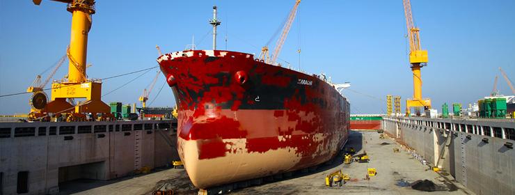 الحوض الجاف لإصلاح السفن