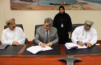 هيئة المنطقة الاقتصادية الخاصة بالدقم توقع عدد 4 اتفاقيات بتكلفة إجمالية تقدر بمبلغ  84.7 مليون ريال.