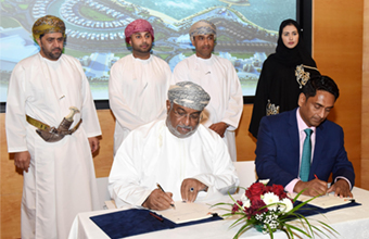 Signing usufruct and development agreement for an integrated tourist complex in Duqm