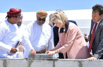 Princess Astrid Visits Duqm Economic Zone