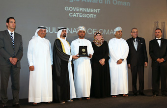 SEZAD wins the Best Government Website Award