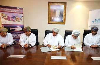 MoU for the allocation of industrial & commercial land plots for SMEs