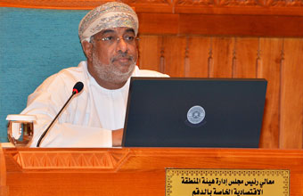 رئيس مجلس إدارة هيئة الدقم يقدم عرضين مرئيين أمام مجلسي الدولة والشورى
