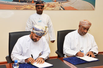 SEZAD and Regional Municipalities and Water Resources Ministry Sign MoU