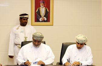 هيئة المنطقة الاقتصادية الخاصة بالدقم توقع مذكرة تفاهم مع غرفة تجارة وصناعة عمان