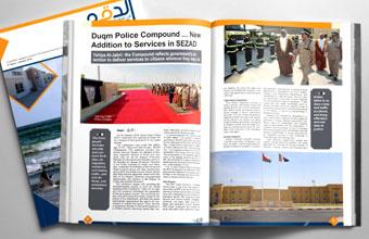 New issue of Duqm Economist focuses on CSR culture