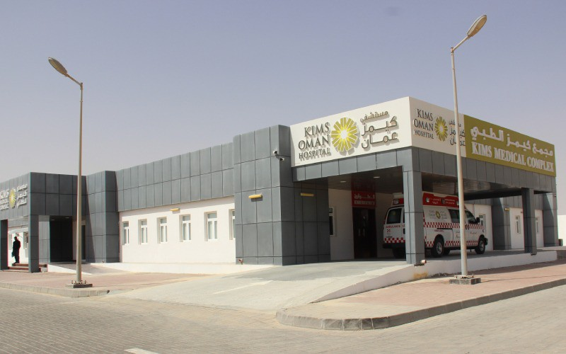 Establishing the first private integrated hospital in Duqm