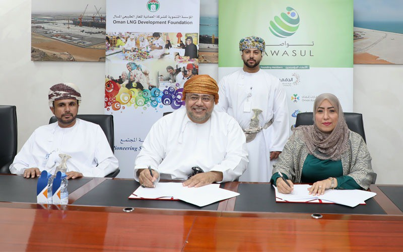 Four agreements and memorandum of cooperation signed to boost social responsibility in Duqm