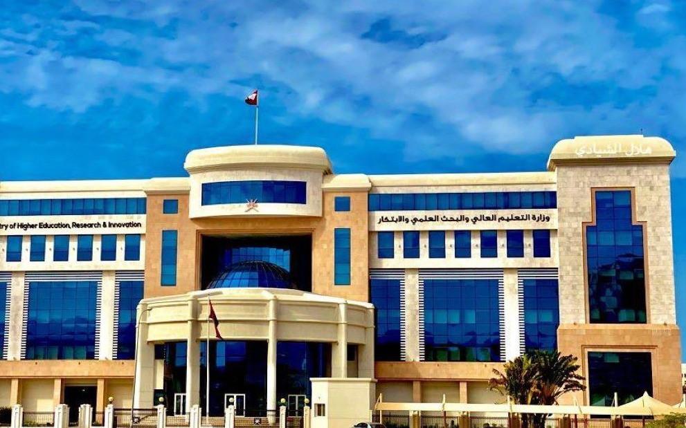Issues Ministerial Decision Establishing Duqm College