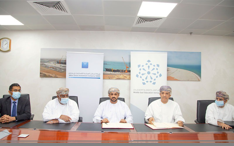 SEZAD to establish the First Higher Education College in the Special Economic Zone at Duqm