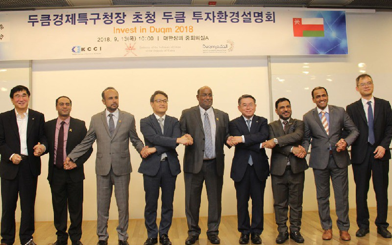 Promotional campaign in Korea calls for more economic partnerships