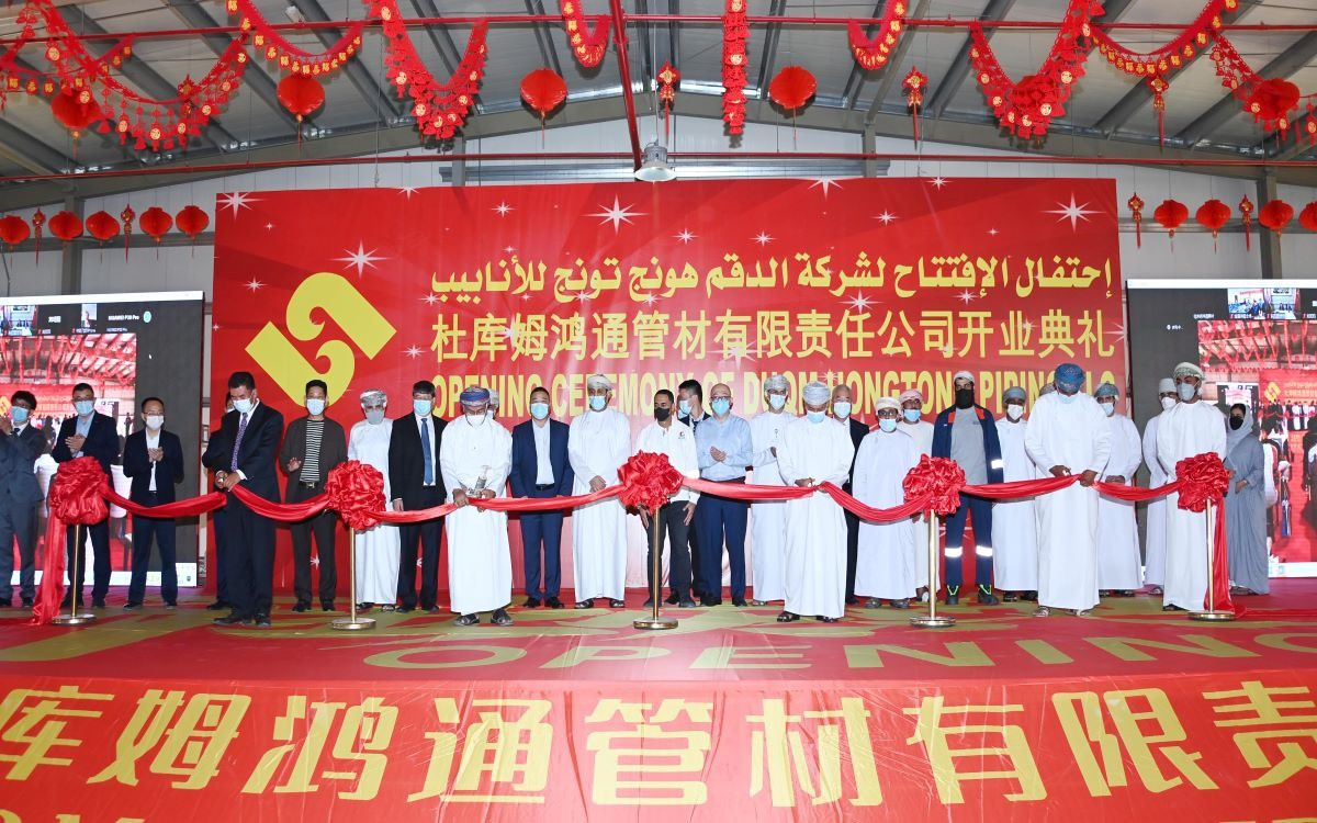First project in the Sino-Oman Industrial Park in Duqm   SEZAD marks the opening of Duqm Hongtong Piping Factory