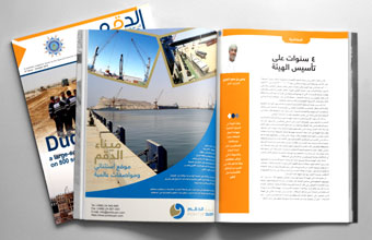 SEZAD Quarterly Magazine Issue 2