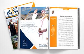SEZAD Quarterly Magazine Issue 5