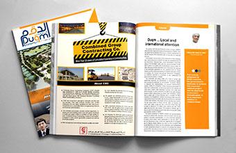 SEZAD Quarterly Magazine Issue 9