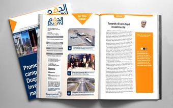 SEZAD Quarterly Magazine Issue 14